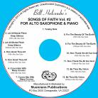 Songs of Faith for Alto Saxophone and Piano, Volume 2 (Audio Download)