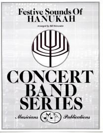 Festive Sounds of Hanukah