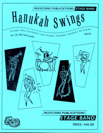 Hanukah Swings
